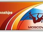 VM i friidrett i Moskva på NRK